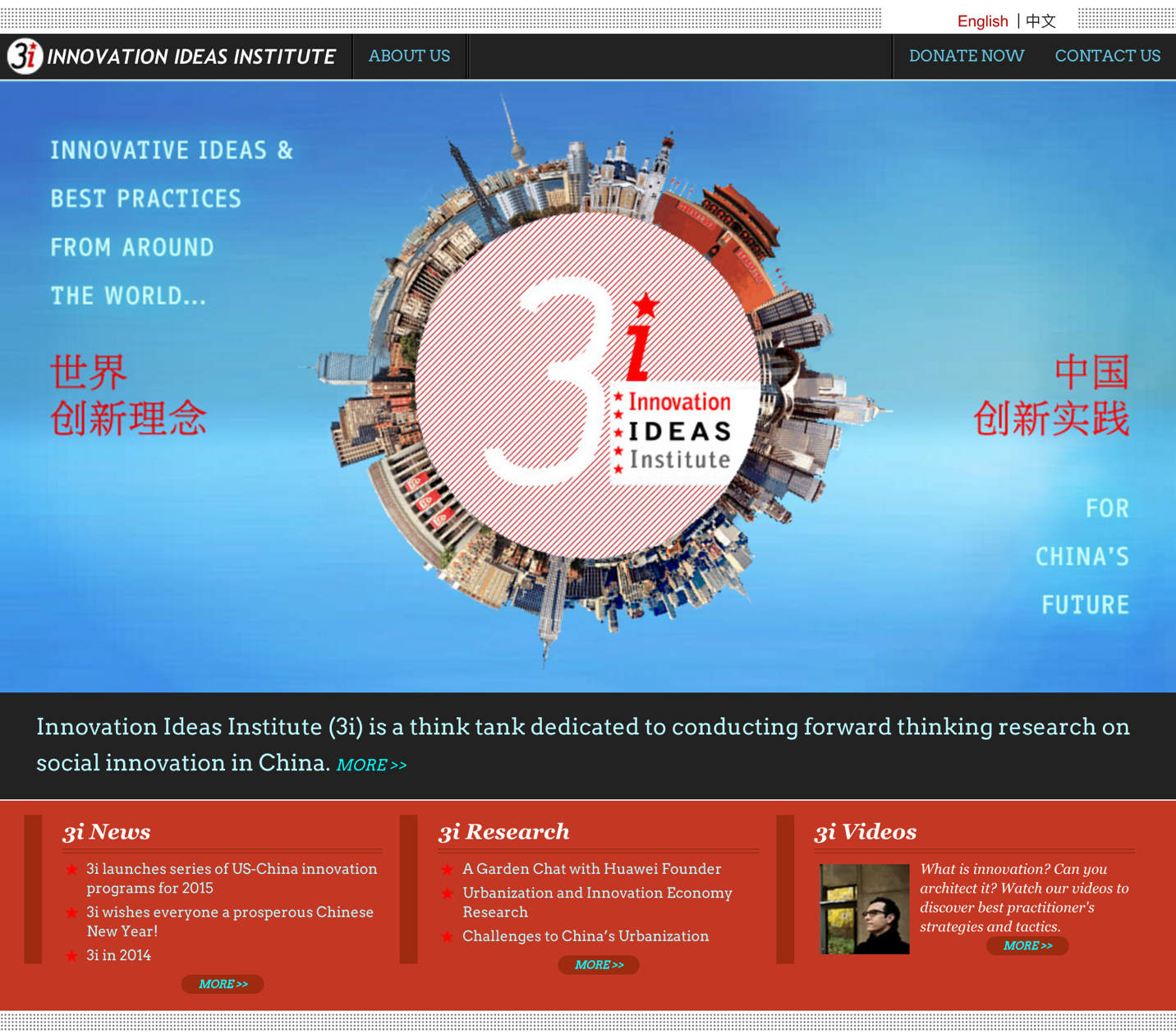 jritt website and branding for consulting group